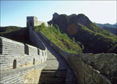 China Tours & Cruises - The Great Wall of China